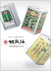 業務用商品カタログ サムネイル