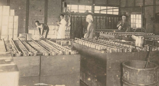 マルホン胡麻油の歴史 イメージ