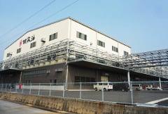 亀岩第二工場