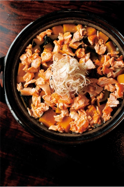 秋鮭、かぼちゃの炊き込みごはん